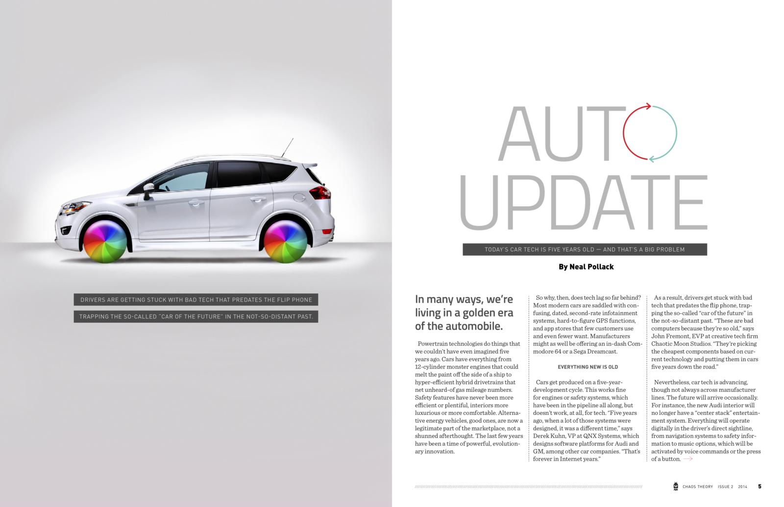 Portfolio_Chaoticmoon_automotive-3